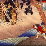 El otro tigre