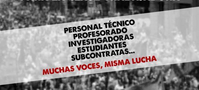 Manifiesto 21 Octubre. Apoyamos la huelga.